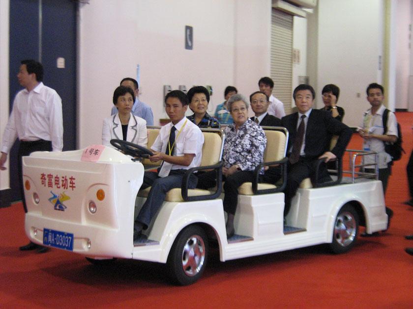 2007年吴仪在贸洽会-1.jpg
